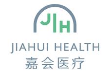 Jiahui International Hospital Company Logo